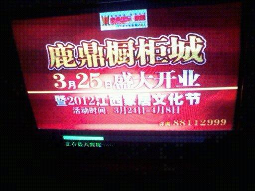 创维29ti9000出售_电视机