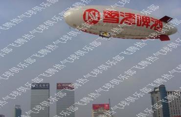 江西飞艇广告 飞艇航拍 热气球广告 航拍_8